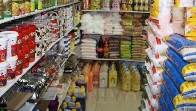 Photo of التموين: الاحتياطي الاستراتيجي من القمح يكفي 5 أشهر والسكر 6 شهور