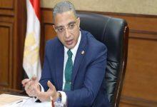 Photo of محافظ الفيوم يستقبل وزير التعليم العالي لافتتاح المستشفى الجامعي الجديد
