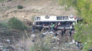 Photo of حافلة سياحية بتونس تنقل اكثر 53 شاب تودي بحياتهم