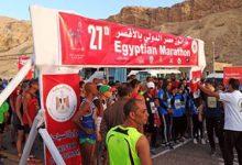 Photo of انطلاق ماراثون مصر الدولي بالأقصر بمشاركة 20 دولة