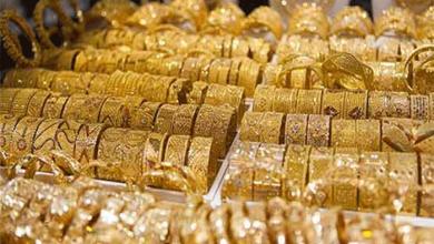Photo of الطلب على الذهب تراجع في 2019