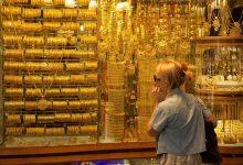 Photo of الذهب يتراجع مقابل صعود الدولار بعد حالة الاطمئنان بشأن كورونا