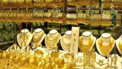 Photo of سعر جرام الذهب عيار 21 اليوم الخميس 6-2-2020