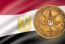 Photo of اخبار القوات المسلحة المصرية خلال أسبوع.. تفاصيل