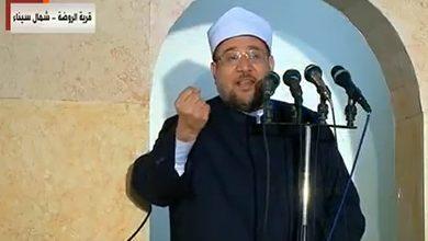 Photo of بث مباشر .. شعائر صلاة الجمعة 24-1-2020