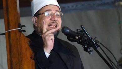 Photo of بث مباشر.. خطبة الجمعة من إذاعة القرأن الكريم بالقاهرة