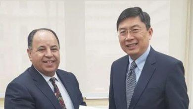 Photo of وزير المالية: نقلة نوعية في تحفيز الاستثمار الأجنبى بمصر خلال الفترة المقبلة