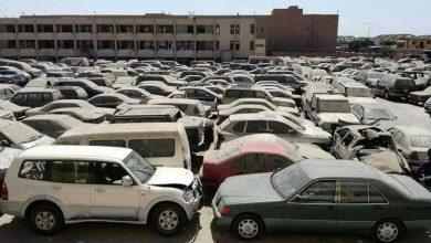 Photo of بيع سيارات نيسان وجيب وبيجو بالمزاد.. 3 فبراير المقبل