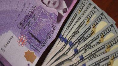 Photo of المصرف المركزي السوري يصدر بيانا بشأن إلغاء تداول الليرة