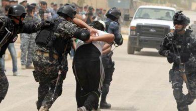 Photo of الاستخبارات العسكرية العراقية تعتقل ثلاثة إرهابيين بالموصل شمالي البلاد