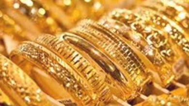 Photo of أسعار الذهب اليوم الخميس 16 يناير 2020