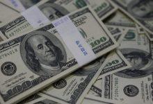 Photo of 10 بنوك تعلن انخفاض الدولار بنهاية تعاملات الأسبوع