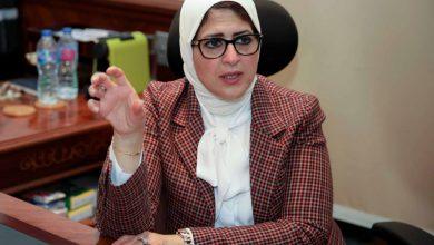 Photo of وزيرة الصحة: الأمراض غير السارية تمثل 83% من أسباب الوفيات في مصر