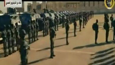 Photo of شاهد فيلم المهمة.. ما تقوم به قوات مكافحة الإرهاب