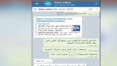 Photo of عبر واتساب | محادثات مسربة بين المقاول الهارب محمد علي والإرهابي هاني صبري