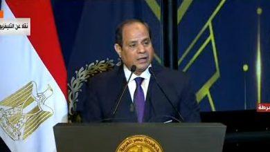 Photo of كلمة الرئيس السيسي خلال احتفالية عيد الشرطة