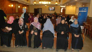 Photo of تلقى طلبات الاشتراك بـ مسابقة الأم المثالية 2020 حتى 16 يناير