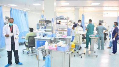 """Photo of وزارة الصحة تعلن إطلاق حملة للكشف المبكر عن """"الاعتلال الكلوي"""""""