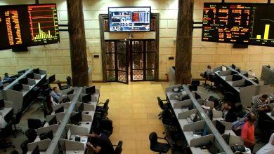 Photo of البورصة تخسر 5 مليارات و600 مليون جنيه اليوم الأثنين 20-1-2020
