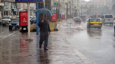 Photo of الأرصاد: غدا طقس بارد وأمطار متفرقة.. والصغرى بالقاهرة 10