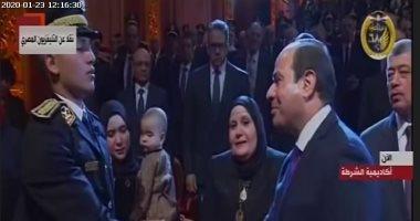 Photo of أسماء أسر الشهداء المكرمين من الرئيس بحفل عيد الشرطة