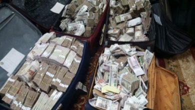 Photo of رشوة واستغلال نفوذ بقيمة 2 مليار جنيه| تفاصيل