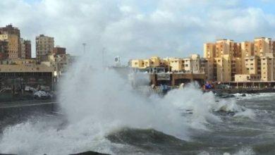 Photo of الأرصاد: طقس الغد شديد البرودة ليلا وأمطار على السواحل .. والصغرى بالقاهرة 9