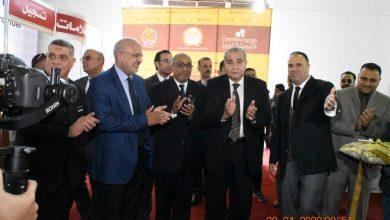 Photo of 6 صور | وزير التموين يفتتح المعرض الدولي لتكنولوجيا صناعة الحبوب بالقاهرة