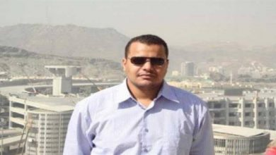 Photo of بشأن محاكمة مصري في السعودية.. الخارجية المصرية تصدر بيانا