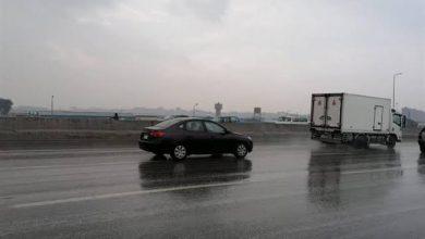 Photo of حالة الطقس اليوم الخميس 23-1-2020