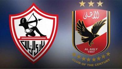 Photo of اتحاد الكرة يعلن تفاصيل مباراة السوبر بين الأهلي والزمالك