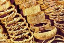 Photo of سعر الذهب اليوم في مصر ينخفض 12 جنيها