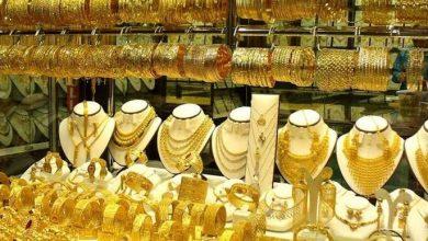 Photo of تعرف على أسعار الذهب اليوم الأحد 16-2-2020