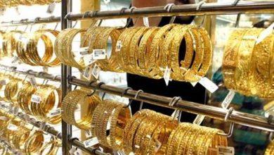 Photo of انخفاض أسعار الذهب اليوم السبت 15-2-2020