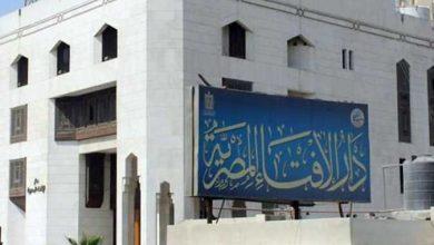 """Photo of دار الإفتاء تحتفي بهاشتاج """"صاحب السعادة"""" لـ""""مجدي يعقوب"""""""