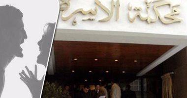 Photo of حبس مطلقة شهرا وإلزامها بدفع 162 ألف جنيه تعويضا لمطلقها لهذا السبب