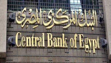 """Photo of ارتفاع صافي الاحتياطي الأجنبي لـ""""مصر"""" إلى 45.457 مليار دولار"""