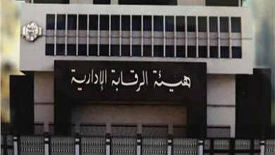 """Photo of """"الرقابة الإدارية"""" تواصل ضبط المخالفين لقانون تنظيم النقد الأجنبي"""