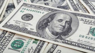 Photo of أسعار الدولار اليوم الإثنين 24-2-2020