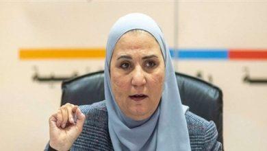 """Photo of غدًا.. وزيرة التضامن تطلق برنامج """"وعي"""" للتنمية المجتمعية"""