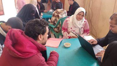 Photo of القوي العاملة: 500 فرصة عمل لشباب الخريجين على 8 مهن بالإسماعلية