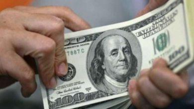 Photo of أسعار صرف الدولار اليوم الثلاثاء 18-2-2020