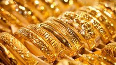 Photo of تعرف على أسعار الذهب اليوم الثلاثاء 18-2-2020