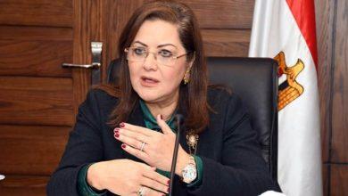 Photo of وزيرة التخطيط: الاستثمار في العنصر البشري أساس البناء