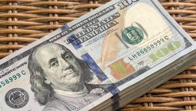 Photo of أسعار الدولار اليوم الأحد 23-2-2020