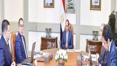 Photo of الرئيس السيسي يتابع استراتيجية عمل هيئة المحطات النووية وجهود الميكنة بها