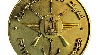 Photo of القوات المسلحة تنعى الرئيس الأسبق محمد حسنى مبارك