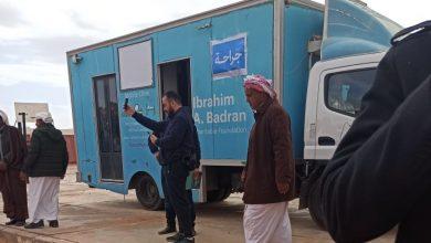 "Photo of قافلة طبية متخصصة لـ""أبو زنيمة"".. وتوقيع الكشف على 667 حالة جنوب سيناء"