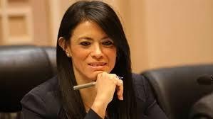 Photo of وزيرة التعاون الدولي تمثل مصر في منتدى المرأة العالمي بمشاركة 87 دولة