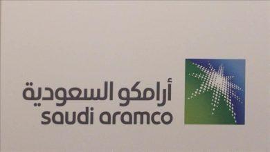 Photo of أرامكو السعودية تتعرض لمحاولات تسلل إلكتروني متزايدة